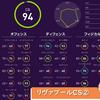 【ウイイレ2020】FPファンダイク 使用感