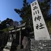 🌸品川神社に行ってきました🌸