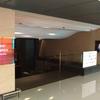 香港到着後利用できるPlaza Premium Loungeは落ち着いた雰囲気