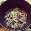 【レシピ31】コリコリ食感がクセになる「砂肝の酒煮」