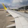 「大阪から東京」でググると飛行機の予約ができてしまった