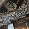 5.5 高野山から奈良、大阪、別府へ