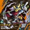 【狙撃の王様】そげキングの評価【バウンティラッシュ】