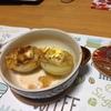 【週末キッチン男飯】 焼くだけ簡単オーブン祭り 「鶏肉とプルーンのオーブン焼き」「桃のクリームチーズ焼き」ほか