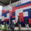 【驚愕】パナマで自転車の防犯登録!?