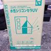 外壁塗装・屋根塗装の注意点と使用した塗料(感想&体験談)