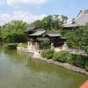 日本史上最大の水の祭祀史跡 神泉苑 祇園祭発祥の地 雨乞いのオールスター