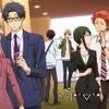 ヲタクに恋は難しい 第11話(終) 総評 駄ニメの代表格的作品だった。そもそもヲタクって何ぞや?