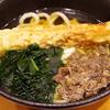 「むぎくらべ」は国内産の麦にこだわった麺やパンを週替わりで味わえる