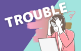 ブログが消えた!?落ち着いて原因と対処法を確認する