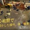 【Tacticool】最新情報で攻略して遊びまくろう!【iOS・Android・リリース・攻略・リセマラ】新作スマホゲームのTacticoolが配信開始!