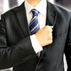 「小心者」こそが優れたリーダーになる!~小心さ、繊細さをプラスに活かす方法