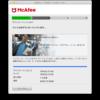 マカフィーのセキュリティソフト『リブセーフ』がダウンロードの途中で止まってしまった!サポートとチャットで確認した解決法。
