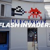 【FLASH INVADERS】アプリでストリートアートを楽しみながらパリ散歩!