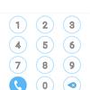 "SkyPhoneという無料通話アプリが""とても魅力的"""
