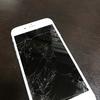 【iPhone画面割れ】ド素人が気合だけで割れたスマホの液晶画面を修理してみた