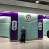 2日目:ブリティッシュエアウェイズ BA478 ロンドン(LHR)〜バルセロナ ビジネス