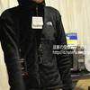 ノースフェイス「スーパーバーサロフトジャケット」を着てみた!【感想&評価】NA61502
