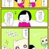九州地方からやってきた『ふるさとボックス』