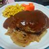 今日の晩飯 ハンバーグ(デミグラスソースかけ)とコーンポタージュスープを作ってみた