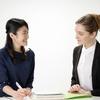 【英文法】会話文に頻出!英語で感情を表す動詞とは?その2