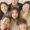 【韓国ドラマ】「知っている事はあまりないけれど、家族です」