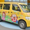 【軽井沢子連れ旅行】軽井沢おもちゃ王国で1日遊びました