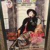 渡辺美里 Live Love Life Sweet Emotion Tour@調布グリーンホール(東京)