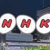 NHKの記者職を外された相沢冬樹さんは、記者を続けたい一心で、立場と年収を捨てて潔くNHKを退社し、取材と執筆の自由を手にした