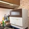 【Panasonicの最新型食器洗浄器】Panasonic NP-TH1  取り付け・使用感レビュー
