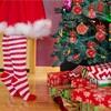 【サンタクロースはご近所さん。】