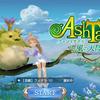 【ポイ活】Ash Tale(アッシュテイル)-風の大陸- 攻略 レベル60 スキマ時間達成