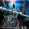 PSYCHO-PASS サイコパス Sinners of the System Case.3「恩讐の彼方に__」キャスト(声の出演)関智一 諸星すみれ 本田貴子