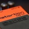 BOSS最新ディストーションペダル!「BOSS DS-1X Distortion」レビューします!