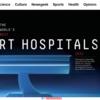 スマートホスピタルランキングから考える病院運営のIT化