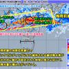 九州豪雨について(4) ~線状降水帯はPM2.5の仕業ではないか~