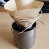 ミニマリストの日常利用に最適。ユニフレームのコーヒーバネット