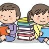 【読み聞かせ】絵本は最初に30冊揃えよう!うちの子が絵本好きになった理由