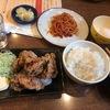 札幌市・白市区のほとんどの定食が500円以下でランチが食べられる最強のお店「定食酒場食堂 札幌店」に行ってみた!!~美味い!!安い!!お腹いっぱい!!と大満足のお店だったぞ!~
