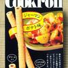 ヤマザキビスケット クックロール ジャーマンポテト味