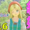 【ドラクエ11】ついにエマと結婚!新婚さんの幸せぶりを実況!【Dragon QuestⅪ/RPG/ネタバレ注意】