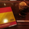 【都内喫茶店】わたしがお邪魔した30年以上であろう東京の老舗喫茶店まとめたのでご紹介!