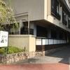 重要文化財指定の温泉宿「萬翠楼 福住」に宿泊してみた