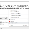 chrome拡張機能開発 コンテクストメニューで右クリックした時に選択したリンクを取得するサンプコード