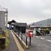 北松江線:旅伏駅 (たぶし)