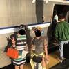 P8・ロサンゼルスから列車アムトラックでサンディエゴへ H29