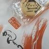 しろまるひめと姫路のお菓子をいただきました