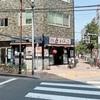 【八丁堀】西安麺荘 秦唐記 でビャンビャン麺でしょう