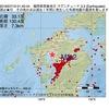2016年07月19日 01時40分 福岡県筑後地方でM3.2の地震