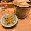 【やよい軒】『しまほっけと貝汁の定食』の件